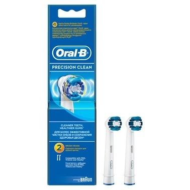 Oral-B Yedek Başlık Precision Clean 2 adet Renkli